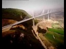 Мост Мило(France)-самый высокий в мире, мечта роуп джампера)