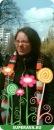 Личный фотоальбом Виктории Вяльцевой