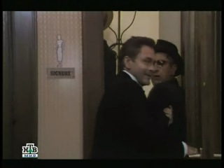 Новые приключения Арсена Люпена 2 1