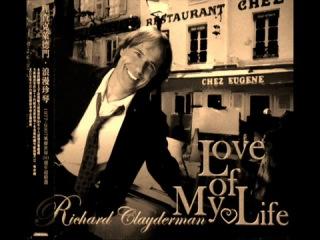 Richard Clayderman - LYPHARD MELODY