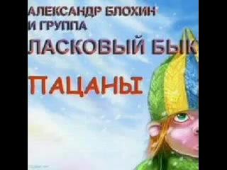 Ласковый Бык-аэропорт-==-