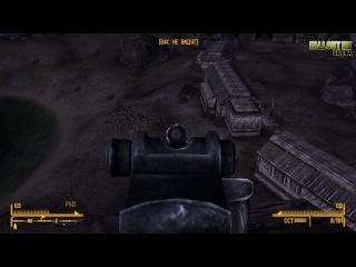 Fallout NV Silena - 017 Разгрузочная прогулка. Часть 3