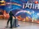 маг и чаордей Украина мае талант 3 - Харьков - Михаил Егерев - КЛЕВЫЕ и смешные приколы ржака