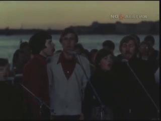 """Чилийская  песня """"объединённый народ""""  - el pueblo unido"""