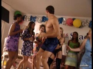 HSH  1x08 Bachelorette Party