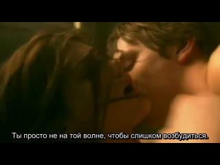 Эро Сцены Матур С Юношей