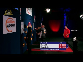 Mervyn King vs Dan Russell (Dutch Darts Masters 2013 / First Round)