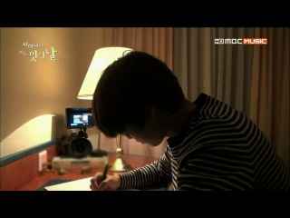 130305 SHINee's secret vacation ЕР04