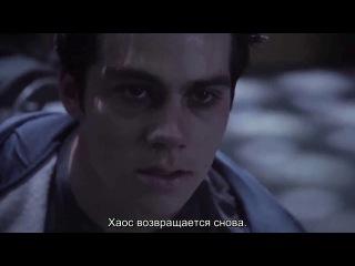 Волчонок / Teen Wolf.3 сезон.21,22,23,24 серия.Русский Трейлер HD