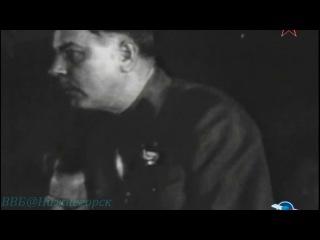 Тайны наркомов 1 Климент Ворошилов Документальный 2012