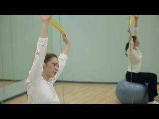 Лечебная шейная гимнастика. Дикуль