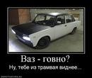 Личный фотоальбом Vsevolod Yakubovskii