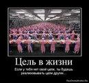 Фотоальбом Ивана Баландина