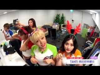 (160622 PandaTV K-Pop Idol Secret Stage) Tahiti  Dressing Room Cam