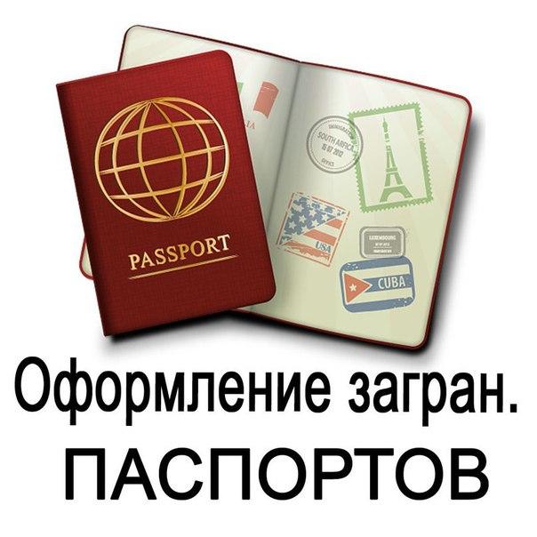 Удаленная работа переводчиком немецкого языка вакансии москва какой налог платят контент-менеджеры фрилансеры беларусь
