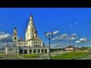 Храм Всех Святых в Минске Аэросъёмка Фильм история