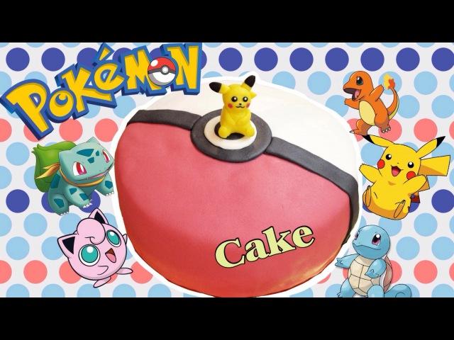 Торт с сюрпризом Покемон Покебол Пикачу ⚡️ DIY Pokeball cake with a surprise Pokémon Pikachu