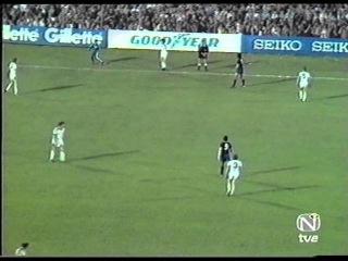 FC Barcelona - FC Fortuna (Dusseldorf) 1979-05-16 Финал КОК