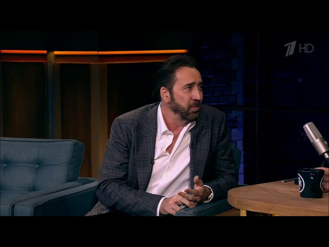 Николас Кейдж Nicolas Cage в гостях у Ивана Вечерний Ургант 23 09 2016