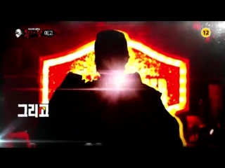 King of Masked Singer @ Preview