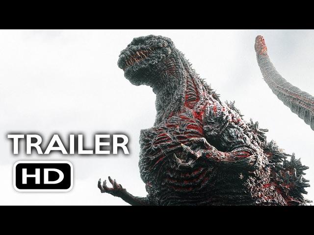 Shin Godzilla US Trailer (2016)