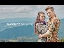 Перший танець молодят Пісня для першого танцю NAVSI100 Зацілую Весілля