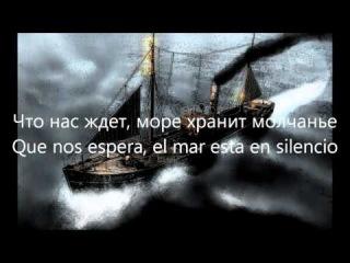 Rammstein Schtiel Subtitulado Ruso - Español