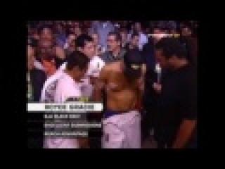 Royce Gracie entrance UFC 60