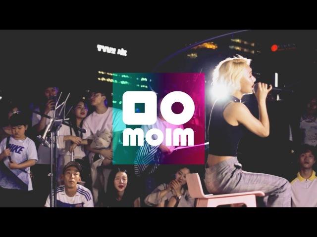 LIVE 김보경 KIM BO KYUNG 서울 버스킹 BUSKING SEOUL