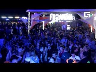 ВОЗДУХ! Вечеринка ГОП FM - Каникулы в Купчино / RECORD