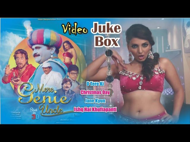Mere Genie Uncle | Video Jukebox | Full Songs | Tiku Talsania, Shakti Kapoor, Ehsaan Qureshi etc.