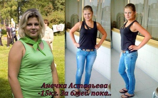 Как похудеть реально в спб
