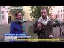 17 октября 2015 прямой эфир программы Утро на телеканале life78