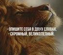Личный фотоальбом Льва Львова
