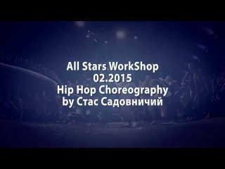 Disclosure - Latch (Feat. Sam Smith).Hip Hop Choreography by  Stars Work shop