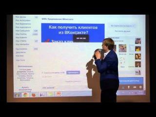 Андрей Карпухов Где найти людей в ваш бизнес ч.1