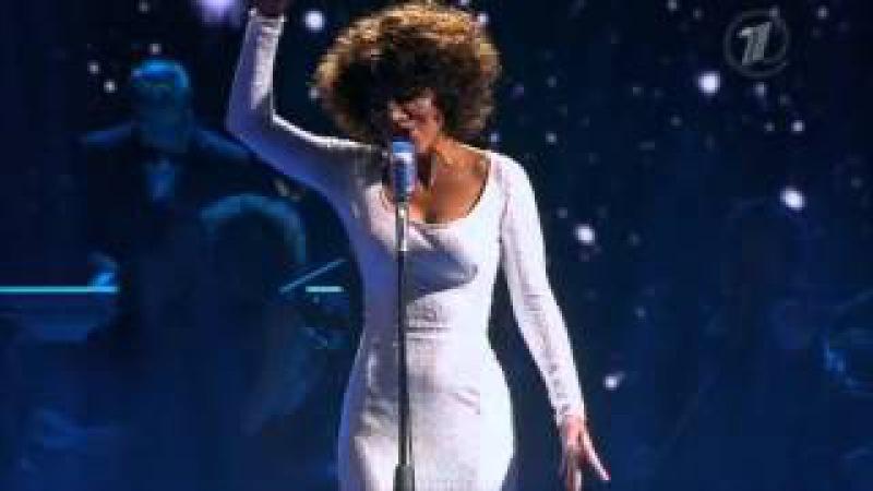 Ani Lorak vs Whitney Houston I Will Always Love You Ани Лорак Песня Уитней Хьюстон