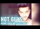 PART 1: Hot Guys Don't Judge Me Challenge Compilation | dontjudgechallenge dontjudgemechallenge
