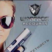 | Warface| RandomHack √ |