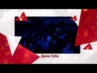 Дима Туба участвует в Рождественском марафоне на телеканале ТБН