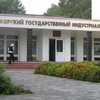 Колледж Светлогорск