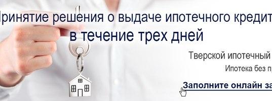 взять кредит у частника в москве