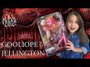 ОБЗОР на Гулиопу Джеллингтон / GOOLIOPE JELLINGTON Review / Freak Du Chic / Monster High