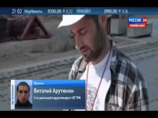 Из плена освобожден А. Захарчук. Российский журналист