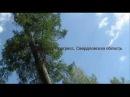 НЛО - пирамиды над Уралом и всем миром