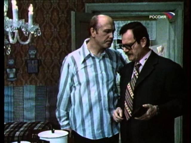 Фитиль Фамильная драгоценность 1981 смотреть онлайн