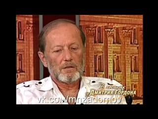 """Михаил Задорнов """"О товарище Сталине"""""""