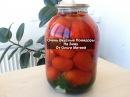 Маринованные Помидоры на Зиму Очень и Очень Вкусно Pickled Tomatoes
