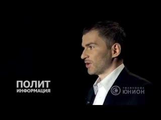 """""""ПолитИнформация"""" - Кто остановит Китай Алан Мамиев."""