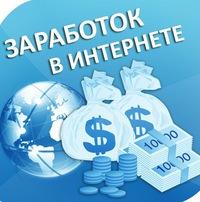 протокол биткоин на русском